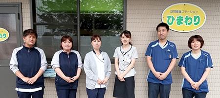 訪問看護ステーションのサムネイル画像