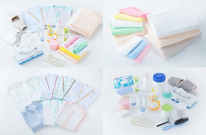 入院時の衣類やタオル類、日用品、おむつ類の写真